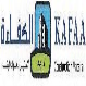 El-Kafa Co For Construction materials, Libya