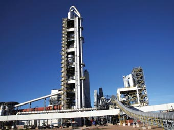 Holcim Apasco's  state-of-the-art plant